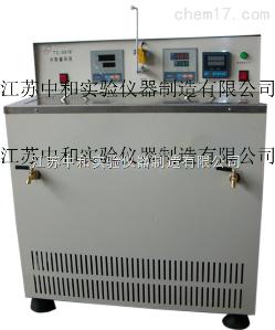 TC-501D冷热循环仪(高低温交换装置)
