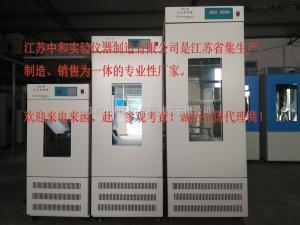 SPX-1500 SPX-1500生化培养箱_微电脑生化培养箱厂家_智能生化培养箱价格