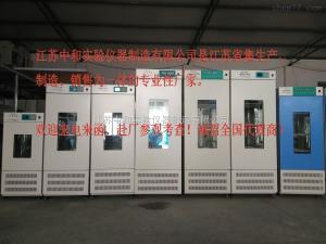 SPX-80Y SPX-80Y(液晶表可编程)数显生化培养箱_智能恒温生化培养箱