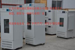 SPX-150Y SPX-150Y(液晶表可编程)生化培养箱_微电脑智能生化培养箱
