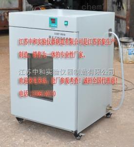 GHP-9080 GHP-9080隔水式恒溫培養箱_醫院用隔水電熱式培養箱_水套式電熱細菌培養箱
