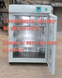 GHP-9160 GHP-9160隔水式恒溫培養箱_醫院用隔水電熱式培養箱_水套式電熱細菌培養箱