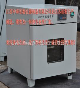 DHP-9082Y电热恒温培养箱_可选择多段(30)可编程_电热培养箱厂家