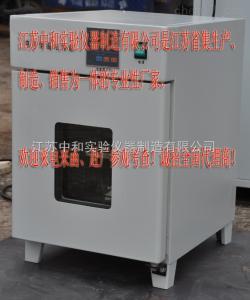 DHP-9162Y电热恒温培养箱_电热恒温培养箱厂家_电热恒温培养箱价格