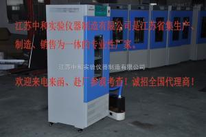 250升SCY 250升SCY(液晶表可编程)恒湿恒温培养箱_智能恒湿恒温培养箱