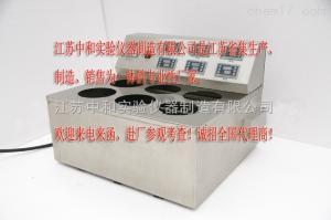HWC-15B HWC-15B磁力搅拌恒温循环水浴_磁力搅拌恒温循环水浴