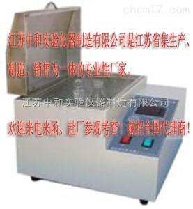HWC-30B HWC-30B磁力搅拌恒温循环水浴_磁力搅拌恒温循环水浴