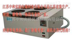 HWC-30B HWC-30B磁力搅拌恒温循环水浴_磁力搅拌恒温循环水浴厂家