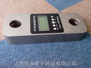 自動關機電子測力計