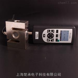 拉壓力測力儀自動關機