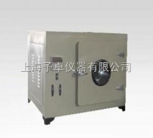 101A-5HA 強制對流干燥箱上海廠家