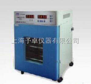 PH-140A 干燥培養兩用箱廠家
