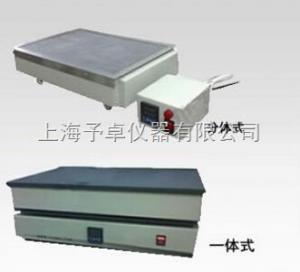 NK-550D 石墨電熱板,分體式石墨電熱板