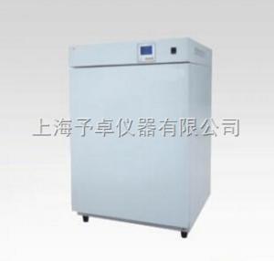 GHP-BS-9270A 隔水式恒溫培養箱