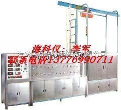 供应超临界萃取装置,超临界萃取装置专业厂家直销