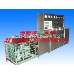 供应HA2215006型超临界萃取