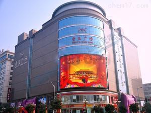 济南路口墙面led广告大电视屏 P10全彩led广告屏价格