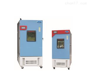 CSH-SD-C 創測標準藥品穩定性試驗箱