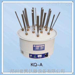 烘干器 普通型 KQ-A20孔