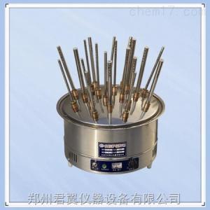 烘干器 普通型 KQ-B20孔