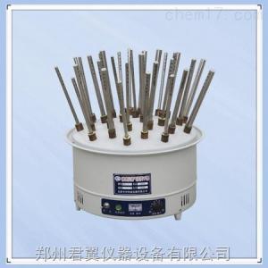 烘干器 普通型 KQ-A30孔