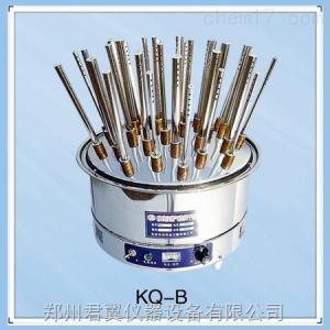 烘干器 普通型 KQ-B30孔