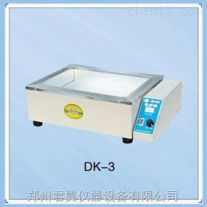 電砂浴 調溫不銹鋼型DK-3
