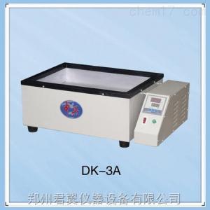 電砂浴 智能型不銹鋼DK-3A