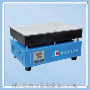 智能鐵板型電熱板ML,SKML