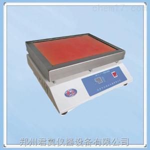 遠紅外電熱板HW-300/400