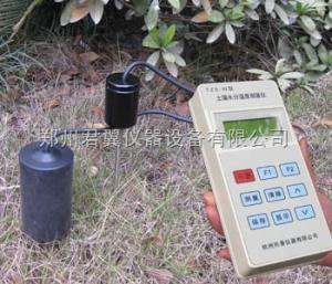 多功能土壤水分記錄儀/快速土壤水分儀/快速土壤水分測定儀TZS-5X