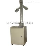 CFY-II 種子吹風儀/種子吹風機