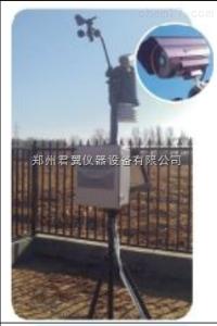 固定式無線農業氣象綜合監測站NL-GPRS