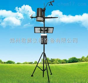固定式無線農業氣象綜合監測站(河南、農業儀器)