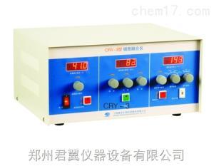 CRY-3细胞融合仪