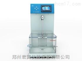 KB-1口崩片崩解仪(新品)