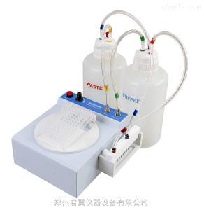 BioWasher200半自動微孔盤清洗機鄭州