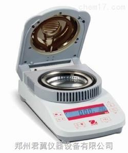 奧豪斯水份測定儀MB23