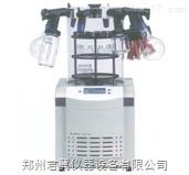 Christ Alpha 1-2 LDplus 实验室经济型冻干机