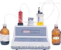 电子自动水份测定仪ZSD-2