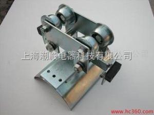 HC 十号工字钢电缆传导滑车