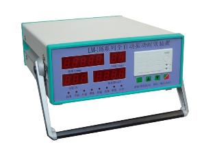 振动时效仪器供应