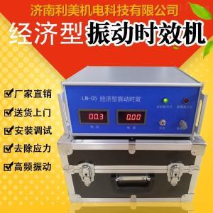 時效振動儀北京地區生產廠家及銷售價格