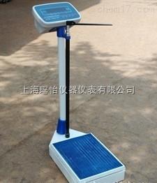 上海 DT-150身高體重秤 霸王電子身高體重秤