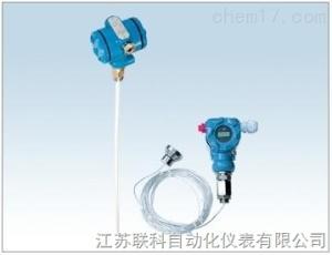 LK-联科 LK电感式液位变送器