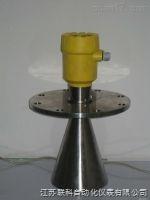 進口VEGA雷達液位計