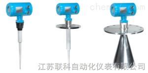 國產雷達液位計型號大全