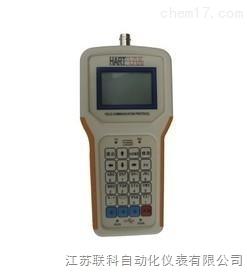 LK 进口HART手持通讯器