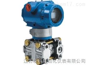 LK-3851/1851 江苏电容式压力变送器操作