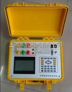MY-C 工频路线参数测试仪